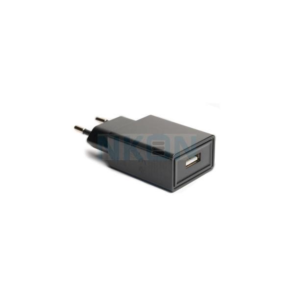 Enerpower USB быстрое зарядное устройство 5V - 2A